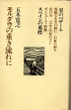 Itsuki_hiroyuki_09