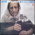 Yamahirogumi_hibiki