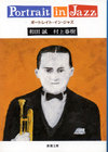 Portrait_in_jazz2