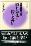 Kokoro05