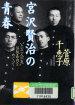 Sugawara_kenji2_2