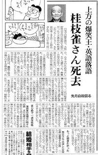 Shijaku19990420