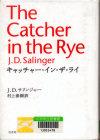 Catcher_in_the_rye