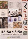 Tatemonoen_071208080309
