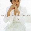 Tokunaga_vocalist2
