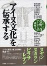 Kayano2_2