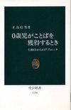 Masataka_nobuo_1136
