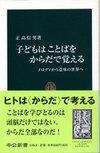 Masataka_nobuo_1583