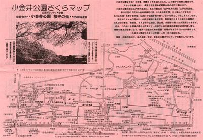 Koganei_kouen_sakura_map_2