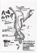 Manazuru2001_4_3
