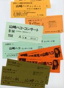 Hako_ticket2