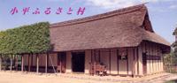 Kodaira_huruatomura_pamph1