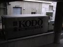 Kodo_truck