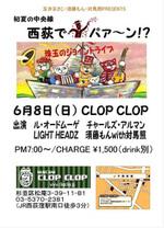 Nishiogi_20080608_3