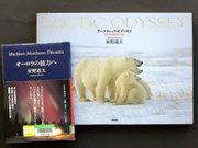 Hosihino_books2