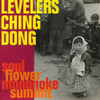 Soul_flower_levelers_chingdong_5