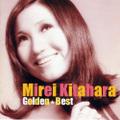 Kitahara_mirei_best01_2