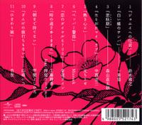 Aku_yuu_gaki2