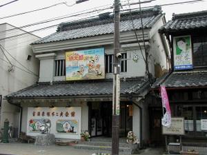 Akatsuka_fujio_kaikan_2
