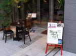 080809shangshangcafe01