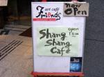 080809shangshangcafe02