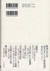 Matsumoto_shouwa_tennou2