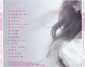 Kudou_shizuka_my_precious2_4