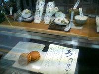 Miyoshino4