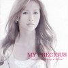 Kudou_shizuka_my_precious