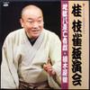 Shijaku_jigoku_bakkei