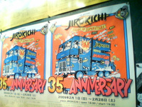 Jirokichi_35th_poster