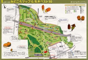 Nogawa_park_map_2