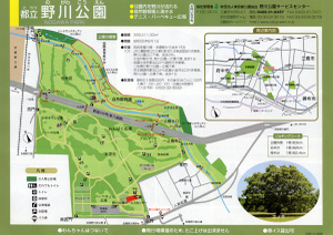 Nogawa_park_pamph_3