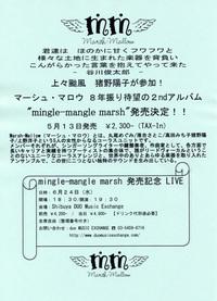 Ino_yoko_090624