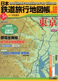 Rail_map_tokyo