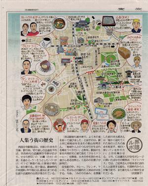 Tokyo_shinbun_20090509