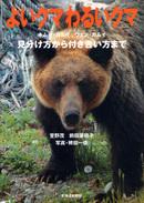 Kayano_kamui