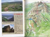 Tomuraushi_map
