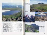 Tomuraushi_map2