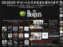 Beatles_cd_box_2_2