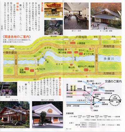 Sawanoi_map