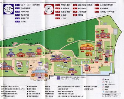 Tatemonoen_map_east