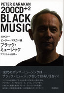 Peter_barakan_black_music