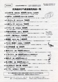 Kodaira_shimin_matsuri_34_obira_2