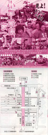 Kodaira_shimin_matsuri_34map