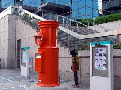Kodaira_maru_post_2