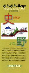Kokubunji_burabura_map