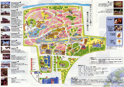Fuchuu_kyoudonomori_map