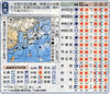 100112_weather_map