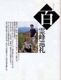 Gakujin_200909_wahei_2